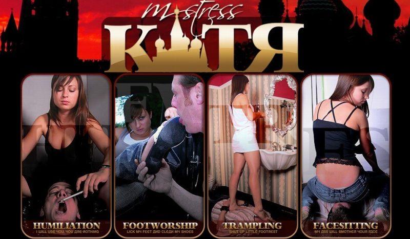Mistress-katja SiteRips – 87 Clips